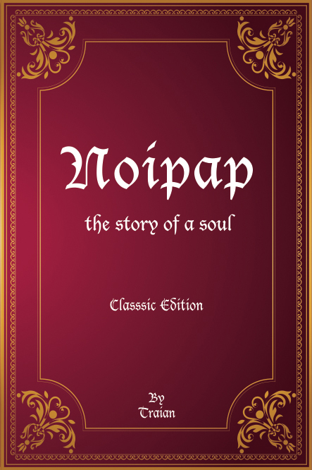 Noipap_classic_edition_Kindle